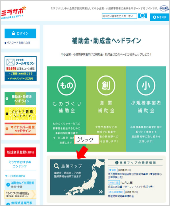 大阪の介護に詳しい税理士、会計事務所です。 - 介護・福祉 ...